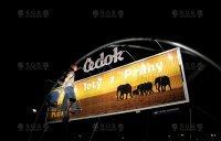 3D Billboard Čedok