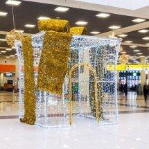 Tisková zpráva letiště Šeremeťjevo (2)